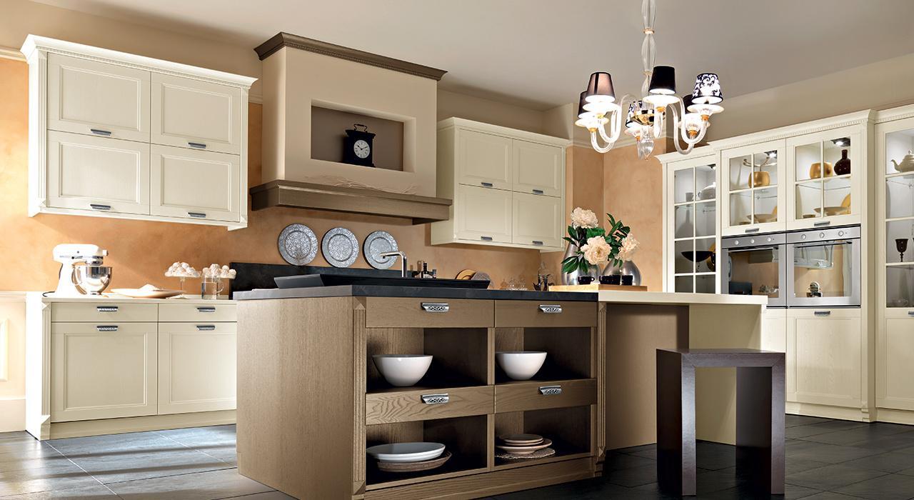 Astra cucine design moderne e classiche for Cucine immagini